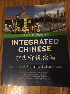 Integrated Chinese Textbook and workbook Lev 1 Part 1