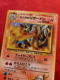 Blaine's Charizard Japanese Pokemon card