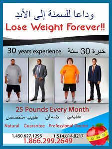 LOSE  WEIGHT  FOREVER Downtown-West End Greater Vancouver Area image 1