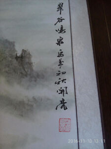 Traditional Chinese paintings for sale Edmonton Edmonton Area image 6
