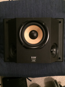 Bowers & Wilkins DS6