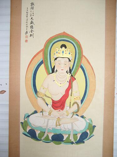 Excellent 100% Hand Painting Dunhuang frescoes Buddha By Zhang Daqian張大千 大威德金刚