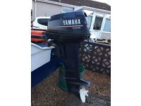 14ft Dejon fishing boat with trailer and 20hp outboard