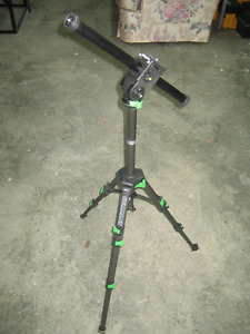 Cullman Tripod - Likely NEW (estate sale)