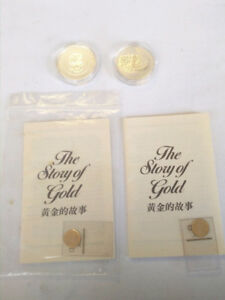 Canadian $20 silver dollars and miniature gold coin