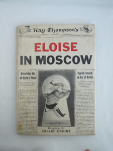 First Edition Vintage Eloise in Moscow by Kay Thompson, 1959