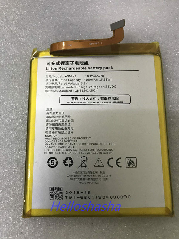Genuine battery AGM X3 4100mAh 15.58Wh for AGM X3 smartphone