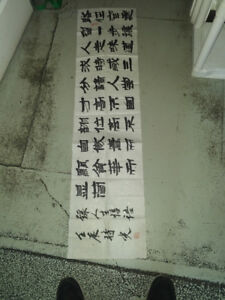 chinese calligraphy hand painted art 6 pieces