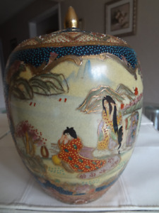 Antique Chinese Vase and Lid
