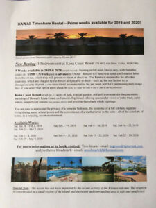 Kona Coast Resort - Hawaii - Big Island - 4 weeks available
