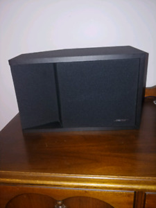 Bose 201 Monitors