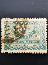 Saudi Arabia Stamps (5 stamps)