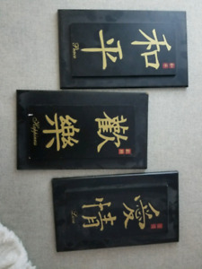 Chinese Love, Peace, Happiness framed photos
