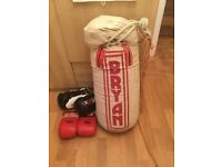 Bryan punch bag boxing bag with two sets of gloves