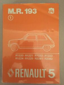 Vintage Renault 5 Workshop Manual