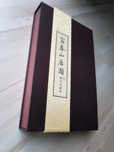 Stamp and Silk Art Album of Dwelling in Fuchun Mountain