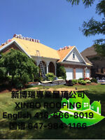 Xin. Bo Roofing
