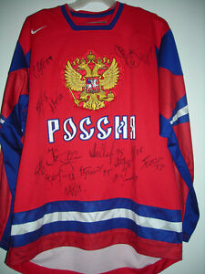 Russian Hockey Olympic Team Jersey 2010