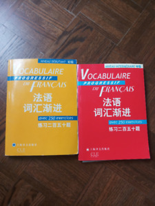 French Vocabulary entry and intermediate level