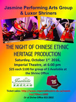 The Night of Chinese Ethnic Heritage Production