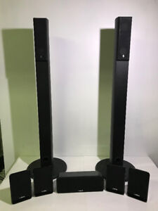 YAMAHA TOWER SPEAKERS WITH 5 SATELLITE SPEAKERS (7 TOTAL) - FJN