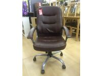 Brown Faux Leather Office Chair