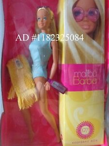 Malibu Barbie Doll Vintage Mattel, Keepsake Box