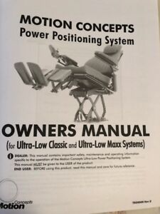 Motion Concepts Power Positioning System Wheelchair