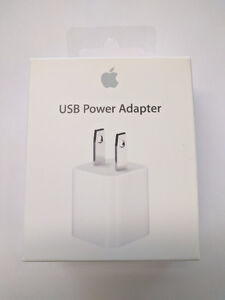 Apple USB Power Adapter (Cyber Style)