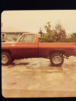 Wanted: Help me find my dads 1979 GMC 4x4 Street Coupe
