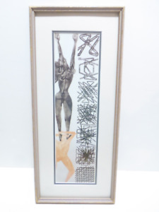 VINTAGE AFRICAN-THEMED FRAMED WALL PICTURE