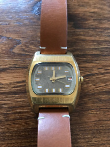 Vintage mechanical watch (1980s)