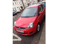 Ford Fiesta 1.2 2006 For Sale