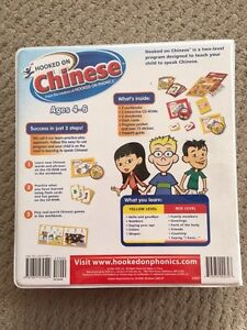 Learn to speak Chinese with Hooked on Chinese  Strathcona County Edmonton Area image 2