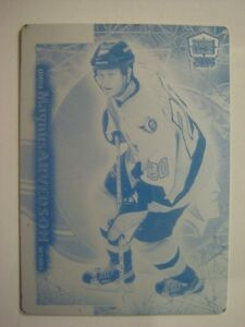 1999-00 Pacific Dynagon Ice #137 MAGNUS ARVEDSON Printing Plate!