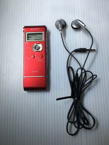 MINT-SONY ICDUX71 1GB Digital Voice Recorder: ICD-UX71 RED+Headphones