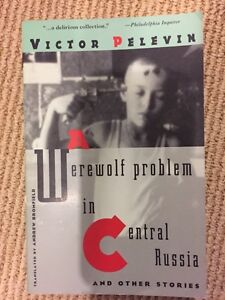 A Werewolf Problem in Central Russia and other stories