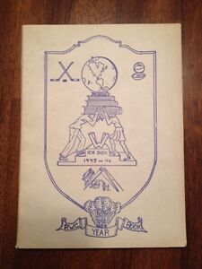 1946 Prince of Wales College Yearbook