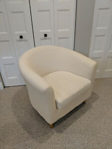 Wondrous Ikea Chair Slip Covers Kijiji In Ontario Buy Sell Gmtry Best Dining Table And Chair Ideas Images Gmtryco