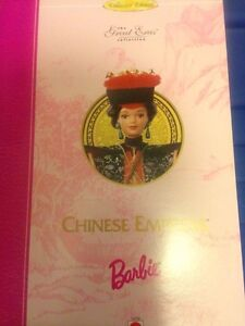 Limited Edition China Barbie