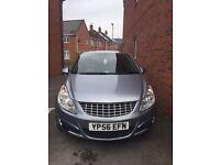 Vauxhall Corsa D - £1795 Ono