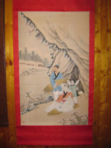 Vintage Oriental Wall Hanging F/S