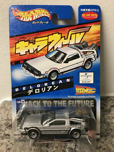 Hot Wheels - Back To The Future - DeLorean - Japan