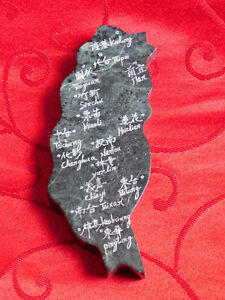 Soapstone Carving, Map of Taiwan with Names of Cities