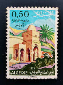 ALGERIA Various Stamps (6 stamps)