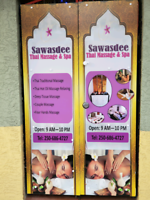 THE BEST THAI MASSAGE IN TOWN  BY SAWASDEE THAI MASSAGE