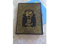 A hafiz e Quran female teacher is available for teaching of HOLY QURAN with in Longsight