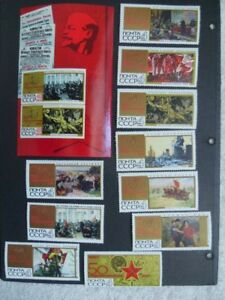 1967-RUSSIA-Lenin October Revolution Souvenir Sheet And Stamps.