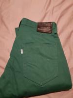 New Levi's 511 green slim fit
