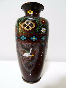 antique Chinese CLOISONNE VASE small FOUR BIFID dragons birds Cambridge Kitchener Area image 1
